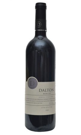 DaltonMeron2005