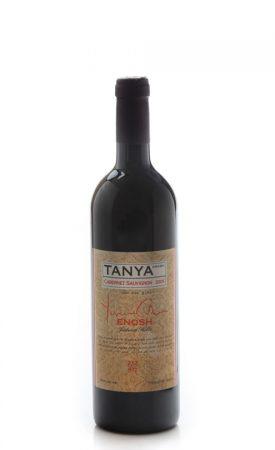 TanyaEnosh2005-1