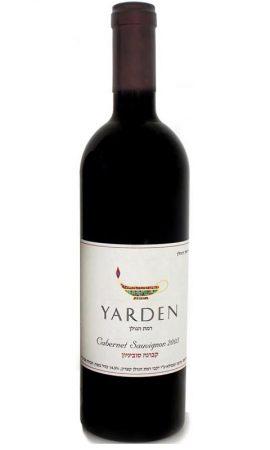 Yarden-cabernet-sauvignon-2005